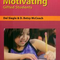 MOTIVATING GIFTED STUDENTS<br /><br />