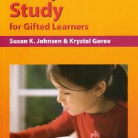INDEPENDENT STUDY FOR GIFTED LEARNERS<br /><br />